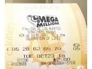 中了16億的這張彩票