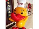 ?#20037;?#36153;】全聚德西三旗店亲子活动——?卷烤鸭、做京点、体验京味文化!