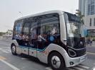 中国移动携手宇通开通全球首条5G无人驾驶公交线路