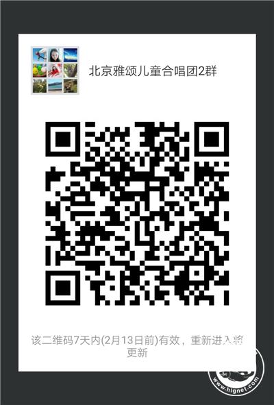 雅颂 群二维码_副本.png