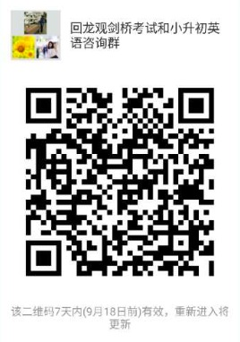 86E78789-2C6D-4577-82CB-769189A55E24.jpg