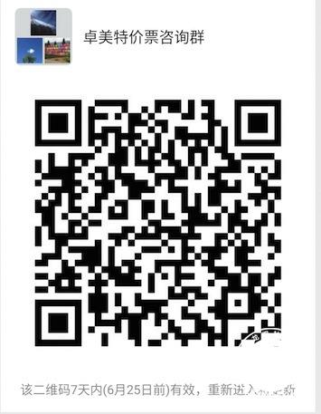 8AE1BD66-27BA-4A35-B03A-320C6C2B1B2C.jpg