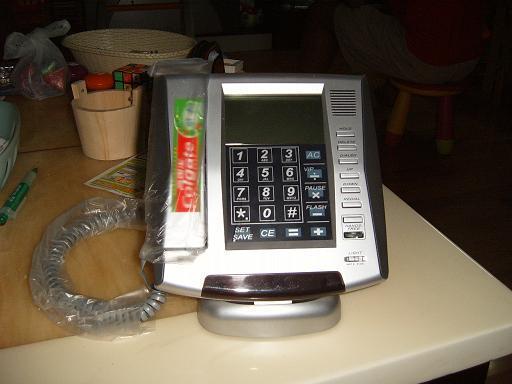 家用固定电话机_回龙观社区网集采地带