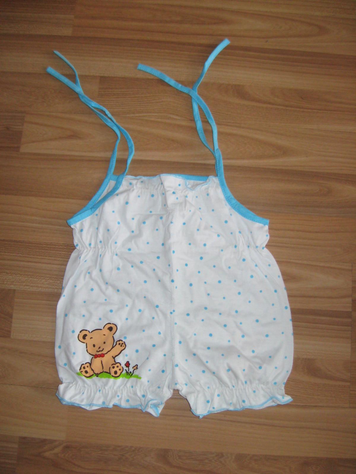 白菜价可爱婴儿服装清仓处理