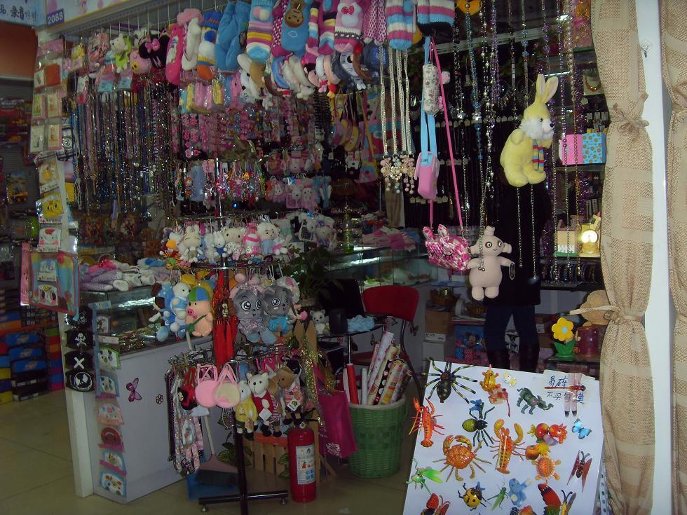 温馨可爱的毛绒玩具店