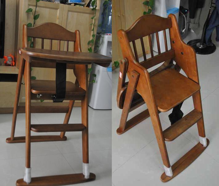 木质儿童餐椅出口尾单