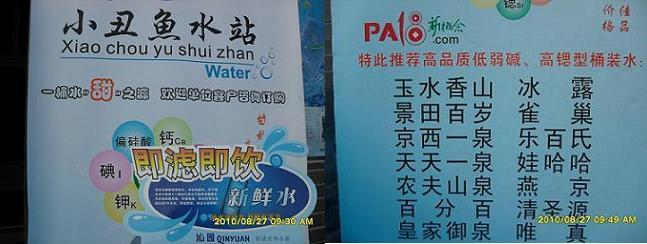 桶装水饮水机销售优惠活动