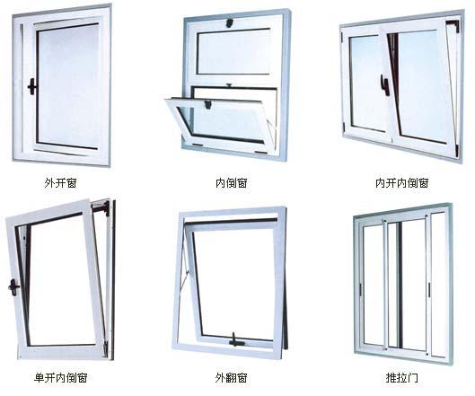 断桥铝门窗/断桥铝推拉窗/塑钢门窗