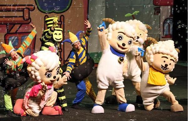中国木偶剧院儿童木偶剧兑换卡