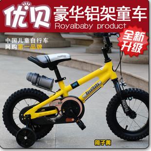 优贝儿童自行车 贝贝卡西儿童汽车安全座
