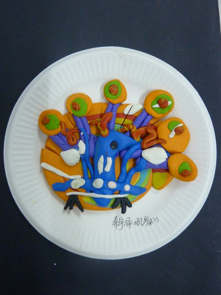 软陶盘子海底世界