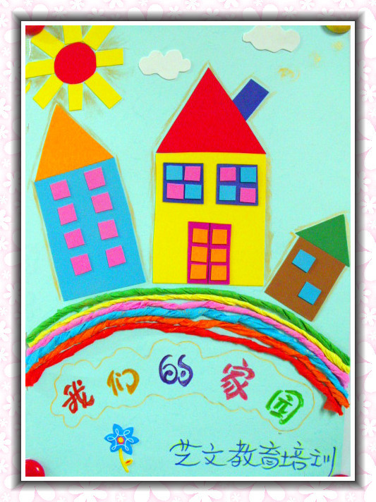 守住幼儿美术教育的底线:兴趣
