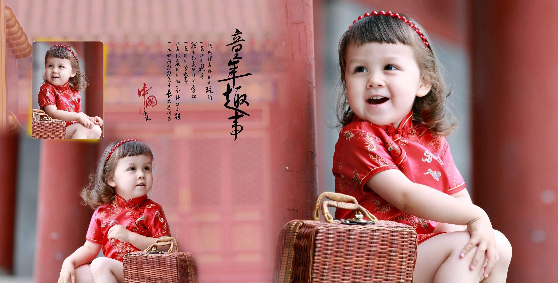 """哈尼贝贝儿童摄影庆""""双节""""特惠进行中."""