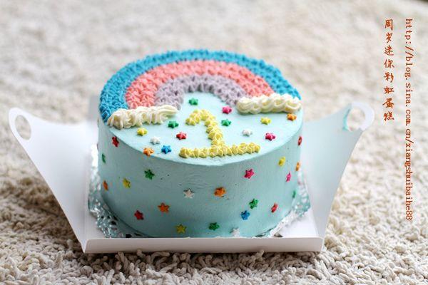 私房定制手工蛋糕【动物奶油裱花蛋糕】