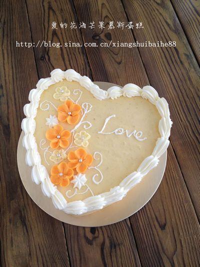 私房定制手工蛋糕【进口动物奶油裱花蛋糕】