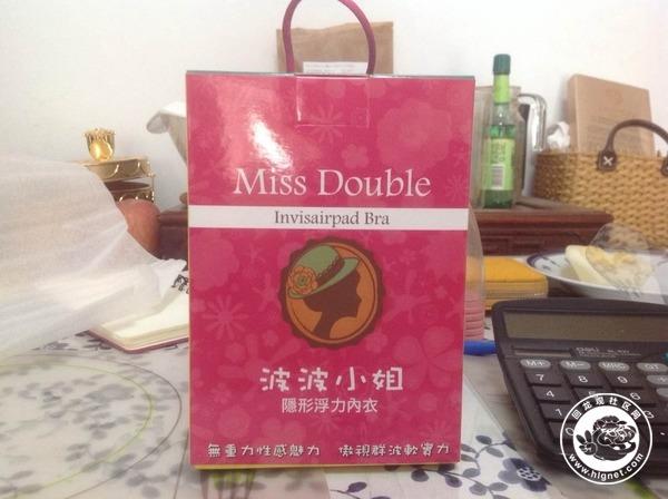包装 包装设计 购物纸袋 纸袋 600_448