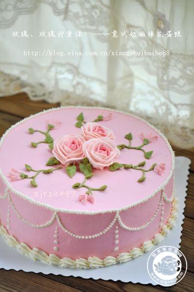 私房定制个性蛋糕【动物奶油裱花蛋糕】