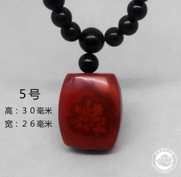 送大红手编绳 下图为双面象形,天然有机宝石煤玉珠链,仅售1200元 下图