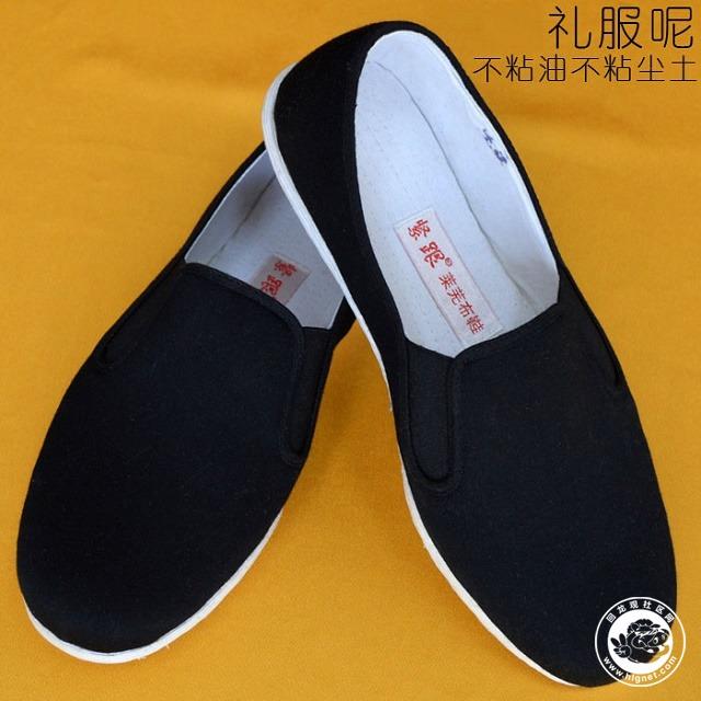 手工布鞋制作步骤