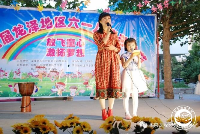 儿童跳绳钢琴简谱