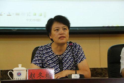 动态 华北电力大学/华北电力大学研究生院副院长赵冬梅教授致辞