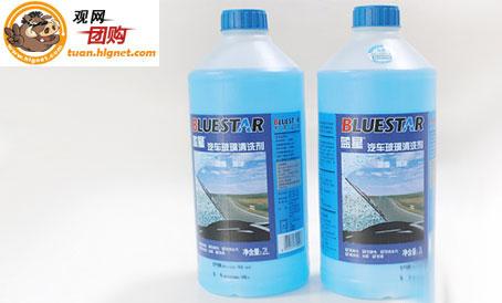 仅12元享大瓶2l蓝星冬季玻璃水