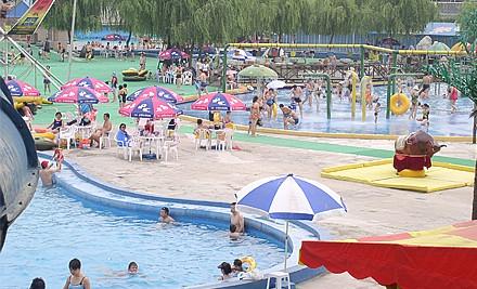 仅50元蟹岛城市海景水上乐园周末成.