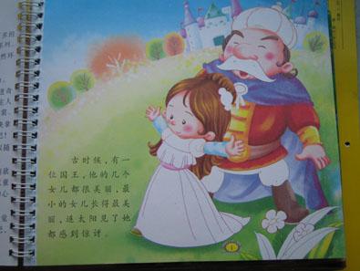 儿童简笔画:卡通乐园 人物百态(附彩色不干胶)