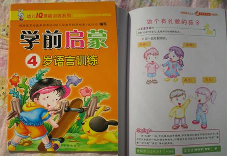 消防安全儿童简笔画