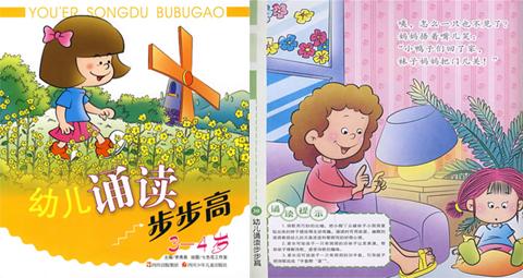 小兔子简笔画彩色-正版少儿图书 培培乐彩泥集采图片