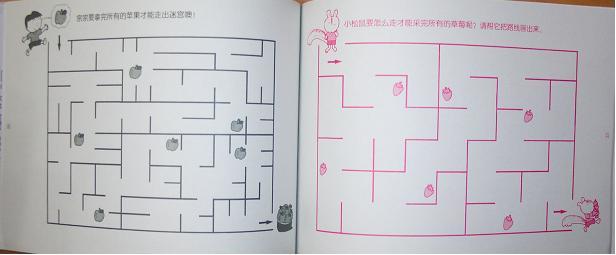 好孩子学画画系列-简笔画(内赠不干胶和一支水笔)   定价:5元   集采