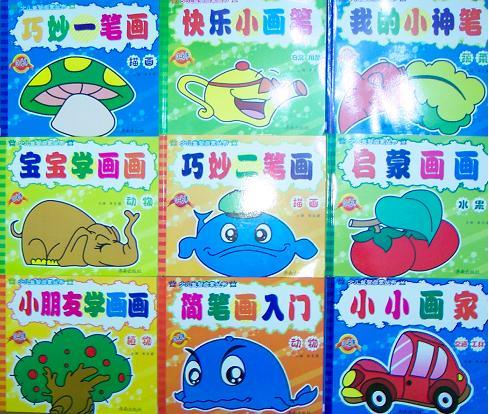 交通工具   日常用品   动物   水果   动物   植物   巧妙一笔画