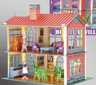 儿童手工制作小房子儿童手工制作小房子图片大全