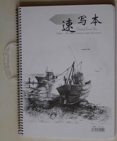 儿童手绘本封面