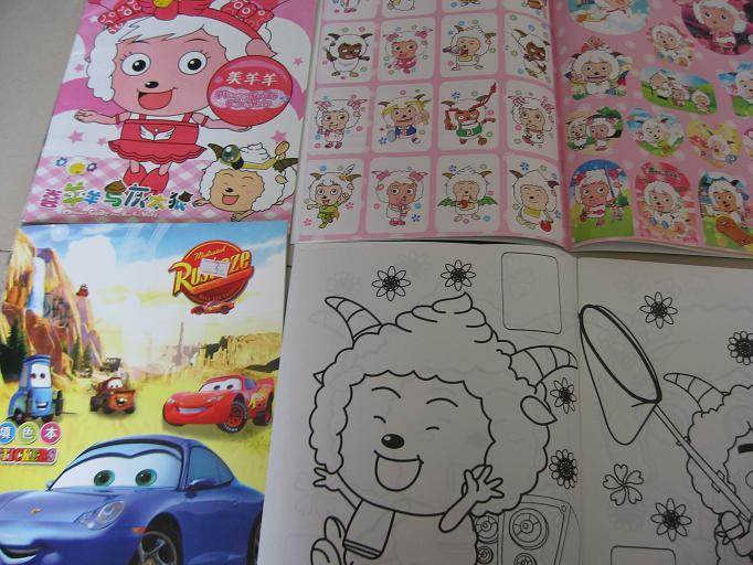 幼儿园画夏天的简笔画风景_风景520