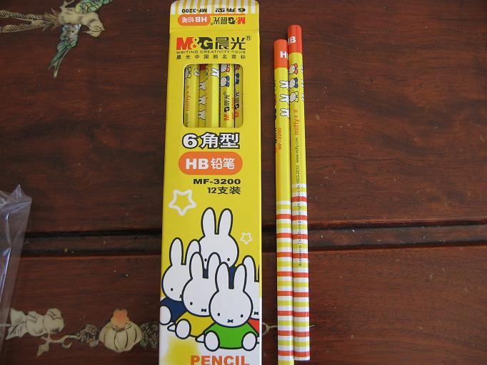 中国国旗铅笔手绘