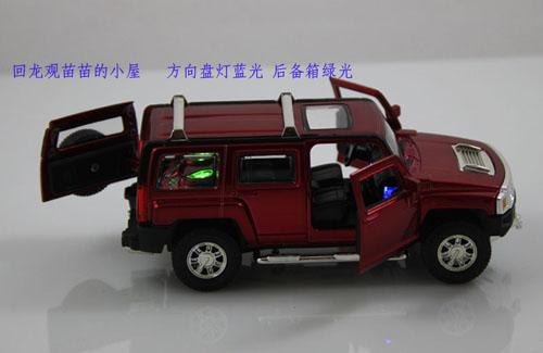 玩具遥控车电路图