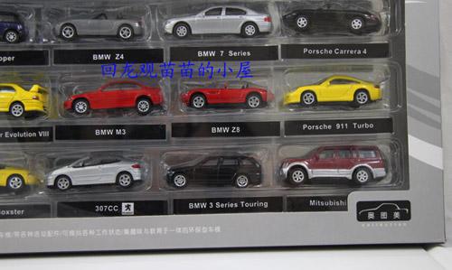 ***合金遥控车 合金汽车模型玩具***