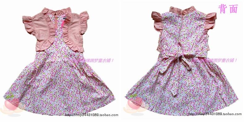 1-5岁儿童凉鞋,t恤,裙子