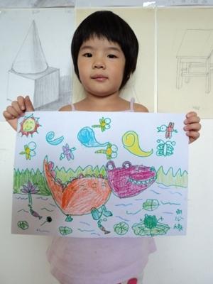 小筱宅色彩手绘图