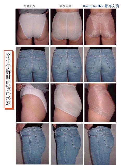 日本进口内衣臀部文胸风靡日本韩国 回龙观