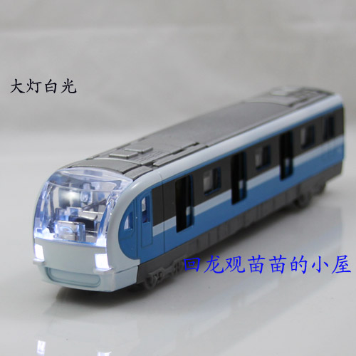 **合金汽车模型玩具 第4期**
