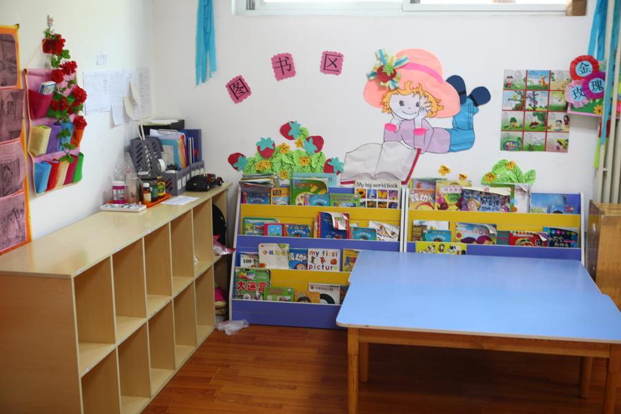 观网亲子带您走进幼儿园第一站——爱蕾第二幼儿园()