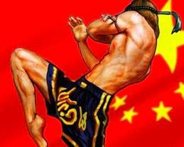 永盛泰拳搏击健身