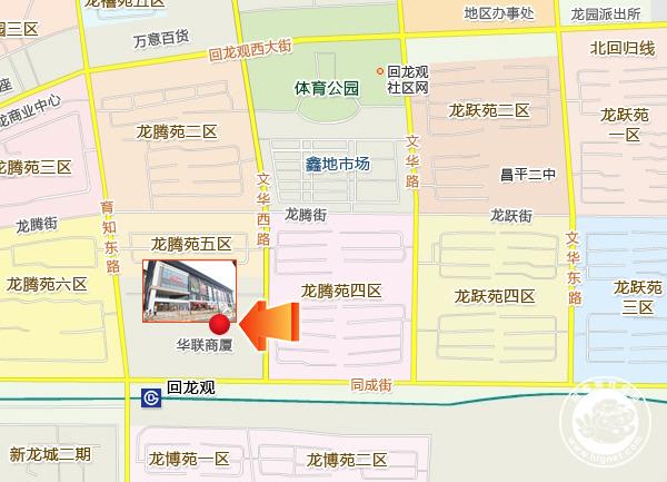 新华联地图副本.jpg