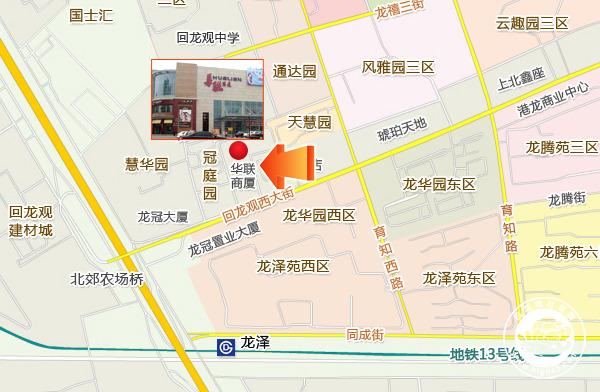 老华联地图.jpg