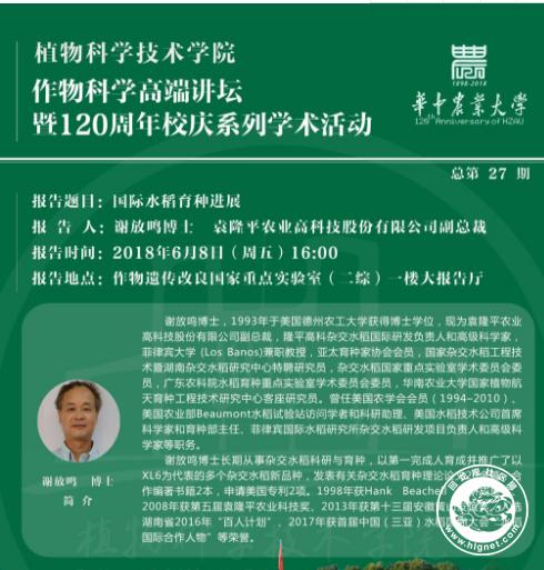 QQ图.png