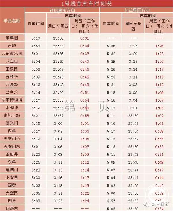 QQ图片20190718174536_副本.png