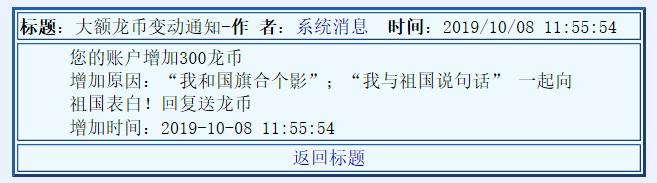 批注 2019-10-09 134054.png