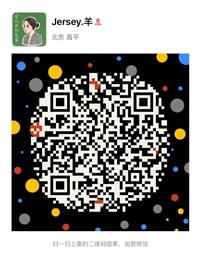 微信图片_20200114135834.jpg